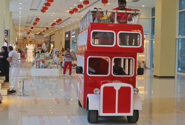 Electric London Amusement Bus